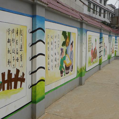 景德镇喷绘墙体,景德镇画画,景德镇文化墙,景德镇墙画手绘,景德镇墙壁涂鸦