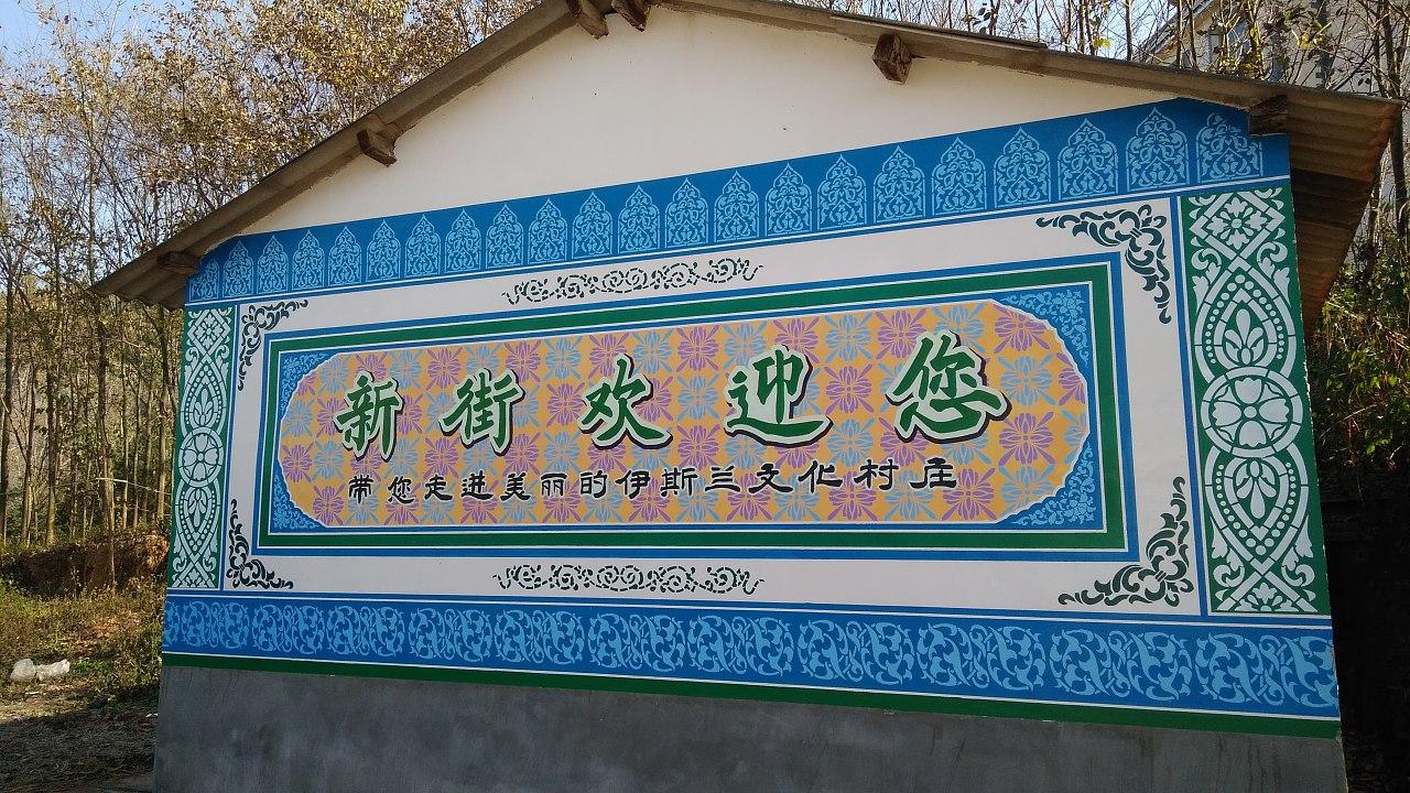 景德镇3d涂鸦,景德镇餐馆墙体彩绘,景德镇外墙绘画,景德镇手绘墙壁画